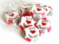 Süßigkeiten Hochzeit JUST MARRIED Gastgeschenke Bonbons